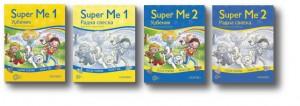 super_me_3